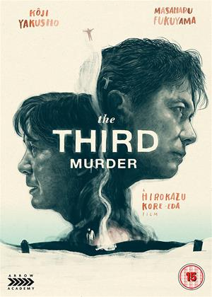 Rent The Third Murder (aka Sandome no satsujin) Online DVD Rental