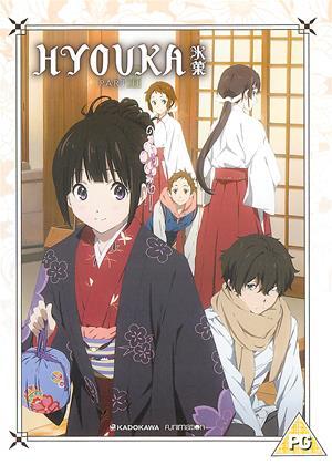 Rent Hyouka: Part 2 Online DVD & Blu-ray Rental