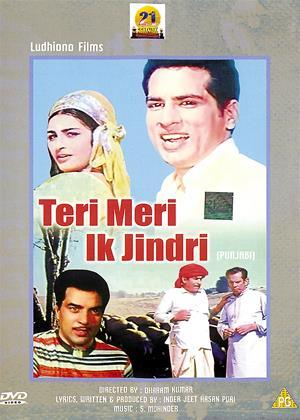 Teri Meri Ik Jindri Online DVD Rental