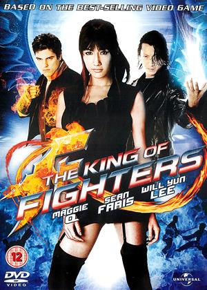 Rent The King of Fighters Online DVD & Blu-ray Rental