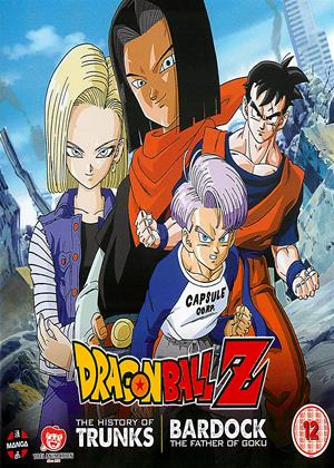 Dragon Ball Z: The History of Trunks / Bardock the Father of Goku Online DVD Rental