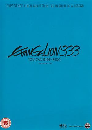 Rent Evangelion 3.33: You Can (Not) Redo (aka Evangerion shin gekijôban: Kyu) Online DVD & Blu-ray Rental