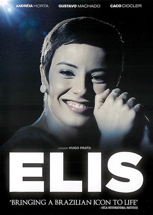Elis Online DVD Rental
