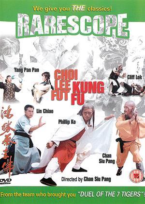 Rent Choi Lee Fat Kung Fu (aka Choy Lay Fut / Xiong sheng Cai Li Fo) Online DVD & Blu-ray Rental