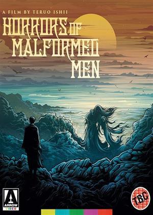 Rent Horrors of Malformed Men (aka Kyôfu kikei ningen: Edogawa Rampo zenshû) Online DVD & Blu-ray Rental