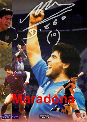 Rent Maradona (aka Diego Maradona: His Life) Online DVD & Blu-ray Rental