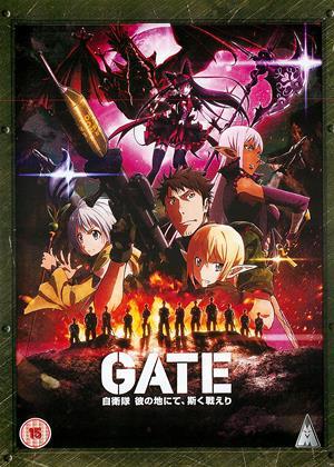 Rent Gate (aka Gate: Jieitai Kanochi nite, Kaku Tatakaeri) Online DVD & Blu-ray Rental