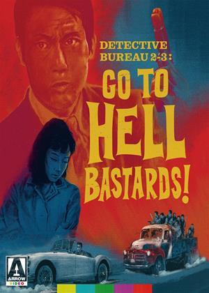 Detective Bureau 2-3: Go to Hell Bastards! Online DVD Rental