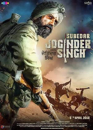Rent Subedar Joginder Singh Online DVD Rental