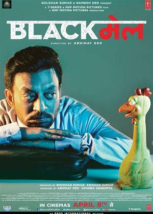 Rent Blackmail (aka Raita) Online DVD Rental