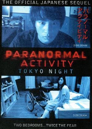 Rent Paranormal Activity 2: Tokyo Night (aka Paranômaru akutibiti: Dai-2-shô - Tokyo Night) Online DVD & Blu-ray Rental