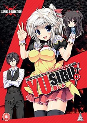 Yu-Sibu Online DVD Rental