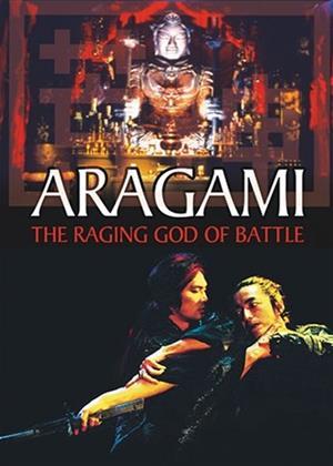 Rent Aragami (aka Aragami: The Raging God of Battle) Online DVD & Blu-ray Rental