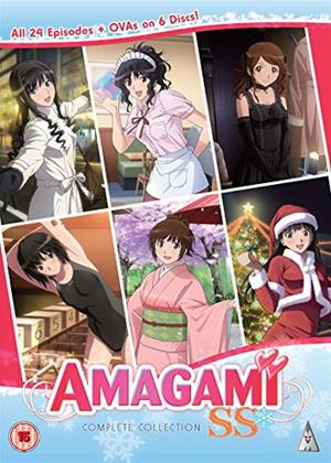 Rent Amagami SS Online DVD Rental