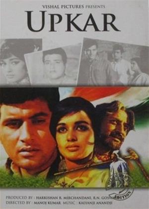 Upkar Online DVD Rental