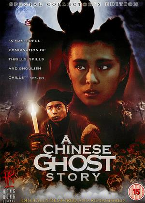 Rent A Chinese Ghost Story (aka Sien nui yau wan) Online DVD & Blu-ray Rental