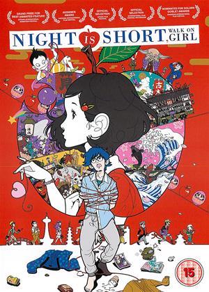 Kazuya Nakai Films Dvd Rental Cinemaparadisocouk