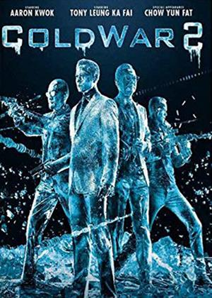 Rent Cold War 2 (aka Hon zin 2 / Cold War [2]: Extreme Measures) Online DVD & Blu-ray Rental