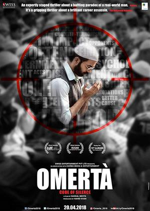 Rent Omerta Online DVD & Blu-ray Rental
