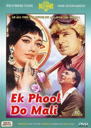 Rent Ek Phool Do Mali Online DVD & Blu-ray Rental