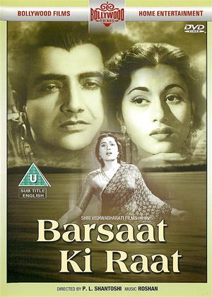 Rent Barsaat Ki Raat Online DVD & Blu-ray Rental
