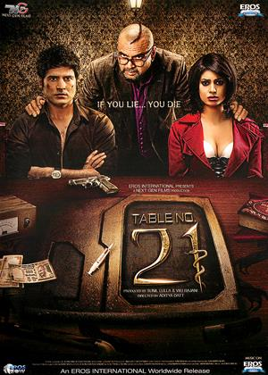 Rent Table No. 21 Online DVD & Blu-ray Rental