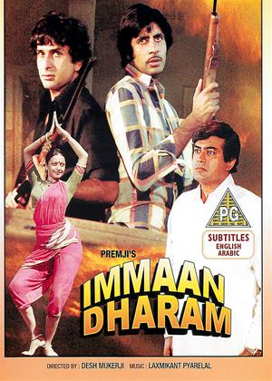 Rent Immaan Dharam Online DVD & Blu-ray Rental