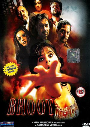 Rent Bhoot Online DVD & Blu-ray Rental