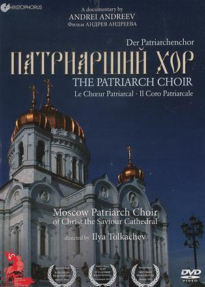 The Patriarch Choir Online DVD Rental