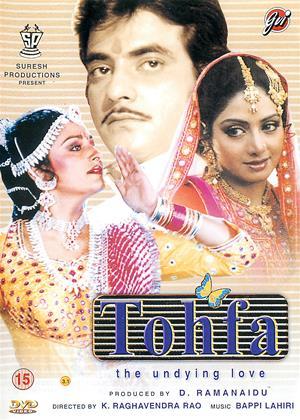 Rent Tohfa Online DVD & Blu-ray Rental