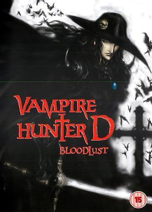 Rent Vampire Hunter D: Bloodlust Online DVD & Blu-ray Rental