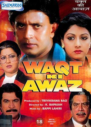 Rent Waqt Ki Awaz (aka Time's Call) Online DVD & Blu-ray Rental