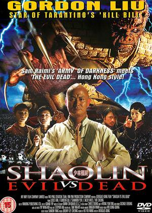 Rent Shaolin vs. the Evil Dead (aka Shao Lin jiang shi) Online DVD & Blu-ray Rental