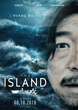 Rent The Island Online DVD & Blu-ray Rental