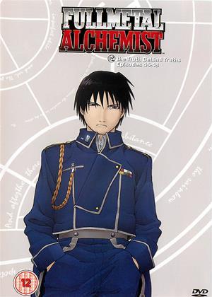 Rent Fullmetal Alchemist 12 (aka Hagane no renkinjutsushi) Online DVD Rental