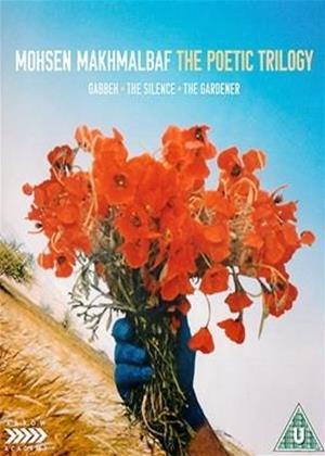 Rent Mohsen Makhmalbaf: The Poetic Trilogy (aka Gabbeh (1996( / The Silence (1998) / The Gardener (2012)) Online DVD & Blu-ray Rental