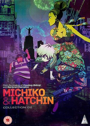 Rent Michiko and Hatchin: Part 2 (aka Michiko to Hatchin) Online DVD & Blu-ray Rental