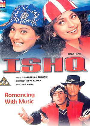 Rent Ishq Online DVD & Blu-ray Rental