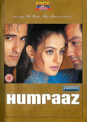 Rent Humraaz (aka Our Secret) Online DVD Rental