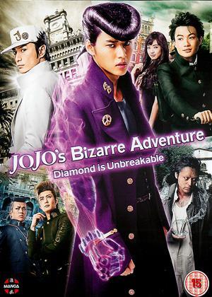 Rent JoJo's Bizarre Adventure: Diamond Is Unbreakable (aka JoJo no kimyô na bôken: Daiyamondo wa kudakenai - dai-isshô) Online DVD & Blu-ray Rental