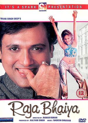 Rent Raja Bhaiya Online DVD & Blu-ray Rental