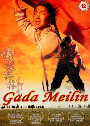 Rent Gada Meilin Online DVD & Blu-ray Rental