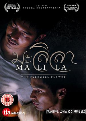 Malila: The Farewell Flower Online DVD Rental