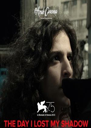 Rent The Day I Lost My Shadow (aka Yom Adaatou Zoul) Online DVD & Blu-ray Rental