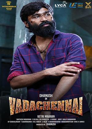 Rent Vada Chennai Online DVD & Blu-ray Rental