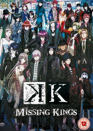 Rent K: Missing Kings (aka Gekijouban K: Missing Kings) Online DVD & Blu-ray Rental