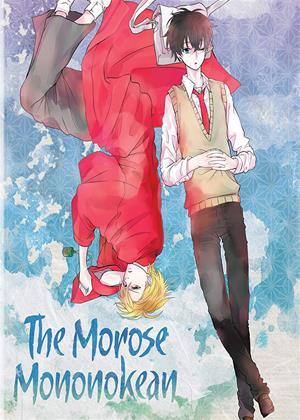 Rent The Morose Mononokean Online DVD & Blu-ray Rental