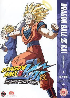 Rent Dragon Ball Z Kai: The Final Chapters: Part 1 Online DVD & Blu-ray Rental