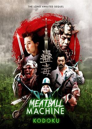 Rent Meatball Machine Kodoku (aka Kodoku: Mîtobôru mashin) Online DVD Rental