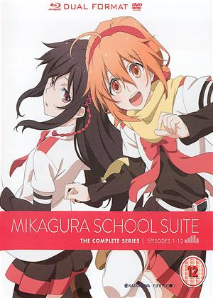 Rent Mikagura School Suite (aka Mikagura Gakuen Kumikyoku) Online DVD & Blu-ray Rental